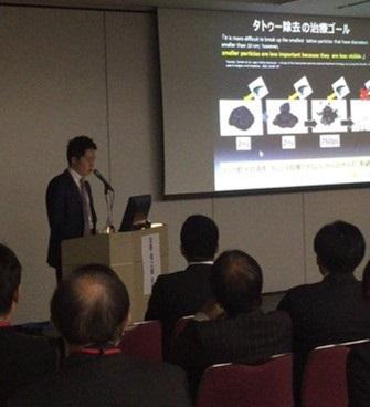第60回日本形成外科学会総会でランチョンセミナーをして参りました。ピコレーザー(エンライトン)についてです。