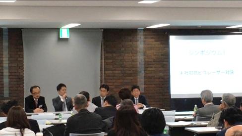 日本美容外科学会(JSAPS)学術集会シンポジウムでピコレーザー(エンライトン)について発表してきました。