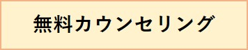 f:id:DrLUCE:20181031181905j:plain